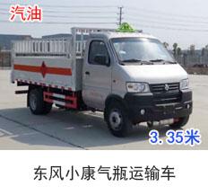 东风小康气瓶运输车(3.35米)(汽油)