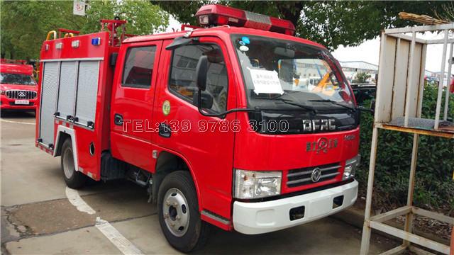 东风蓝牌消防车