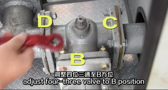 微型消防车四位三通调整图