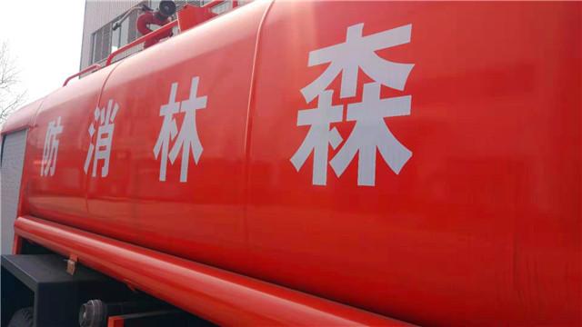 东风多利卡6.8吨森林消防车