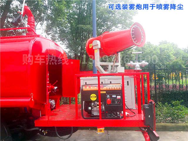 东风多利卡6.8吨简易消防车尾部选装雾炮装置用于喷雾降尘,一车多用