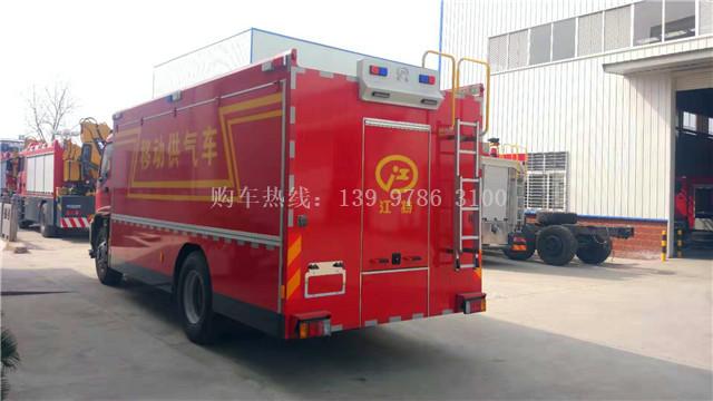五十铃移动供气消防车