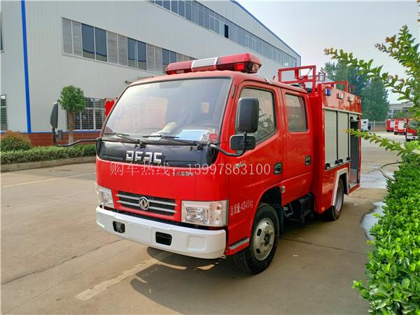 东风双排蓝牌消防车
