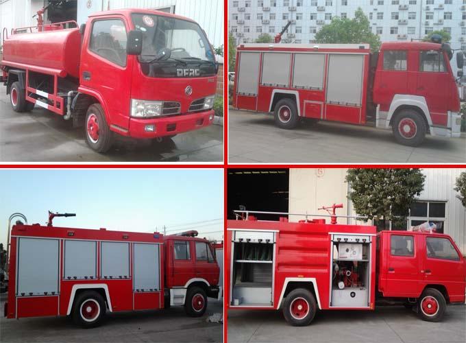 东风系列军用和民用消防车