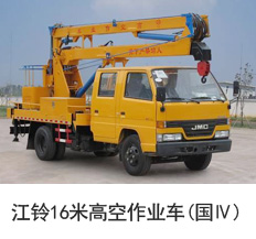 江铃16米高空作业车(国五)