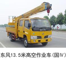 东风双排13.5米高空作业车(国四)
