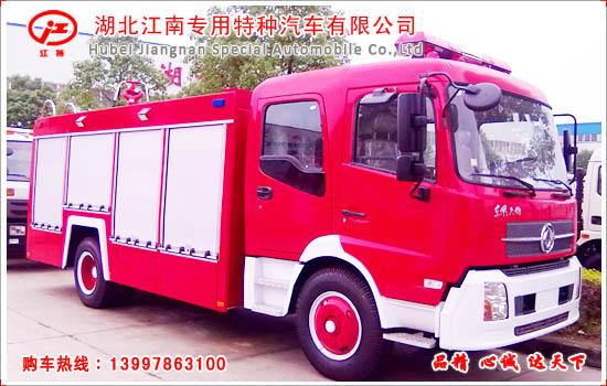 国四东风天锦泡沫消防车