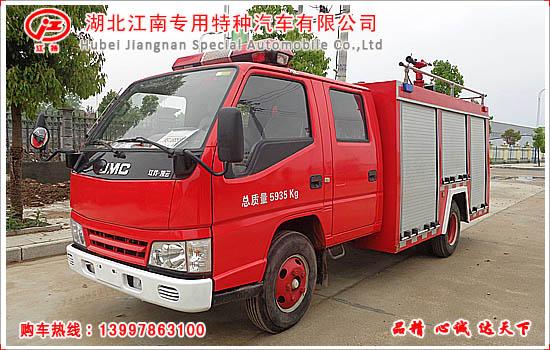 江铃国四水罐消防车