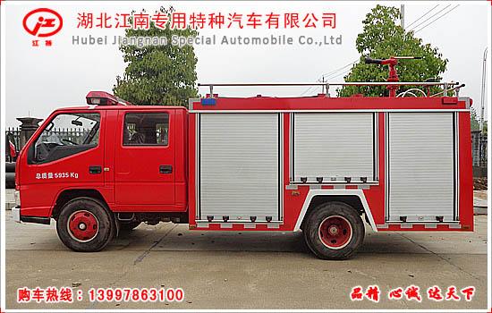 国四江铃水罐消防车