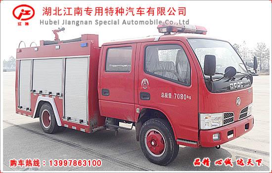 fs830a警报接线图