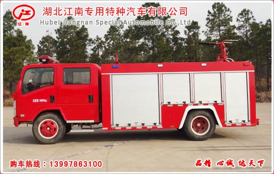 五十铃5吨水罐消防车