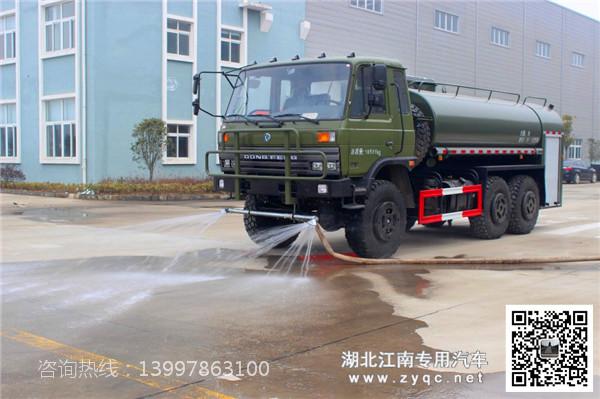 东风6驱消防洒水车图片