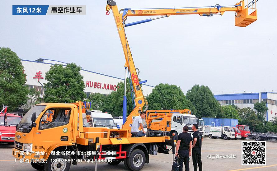 东风12米高空作业车图片