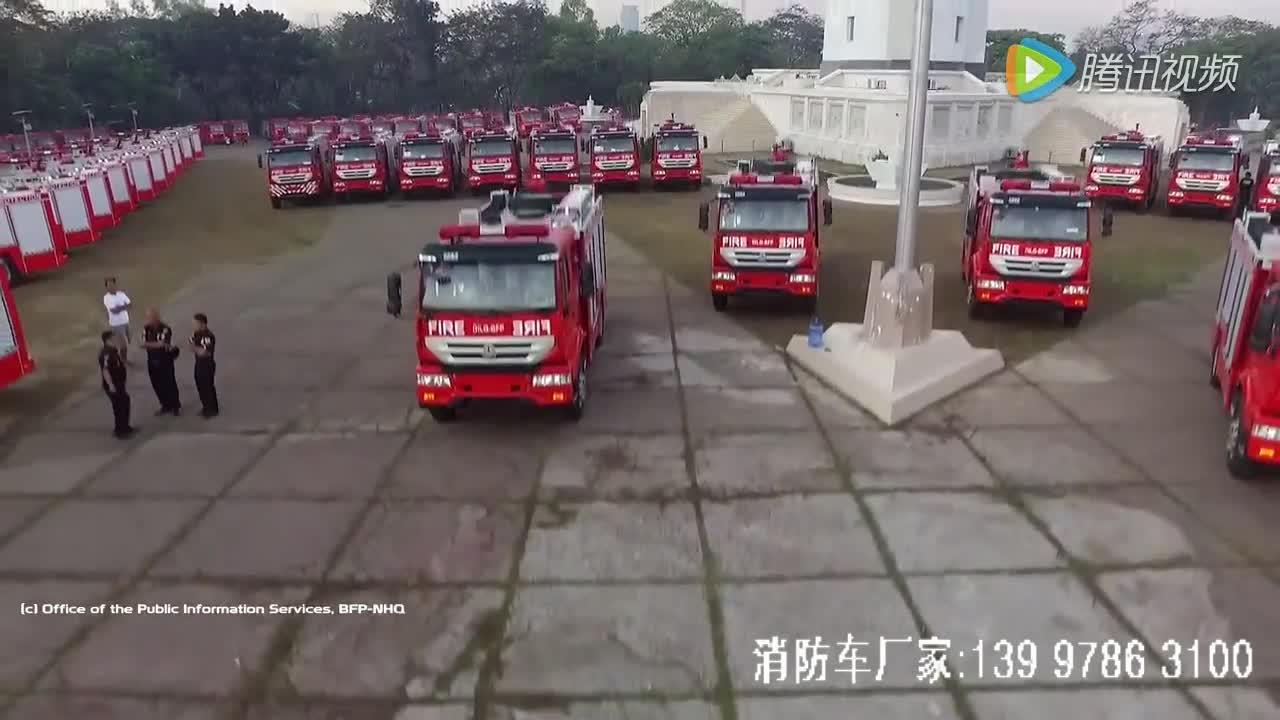 菲律宾在我公司采购的498辆消防车展示