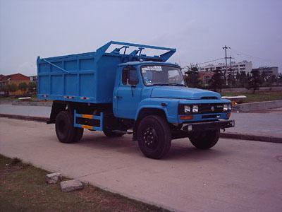 东风140尖头自卸式垃圾车
