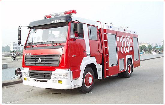 斯太尔8吨水罐消防车