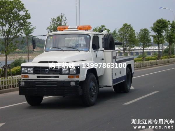东风140拖吊型道路清障车