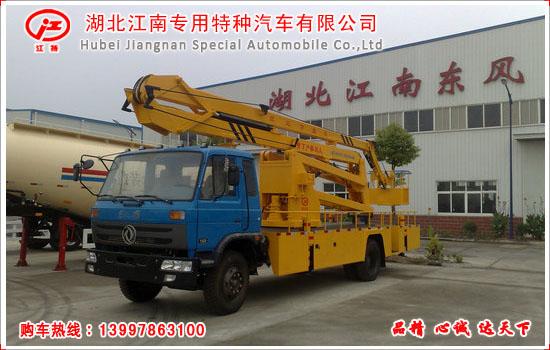 东风153高空作业车(24米)