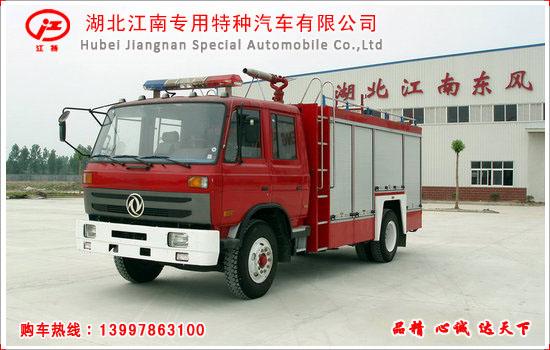 东风153万博体育网页版登录万博app苹果版下载(6吨)