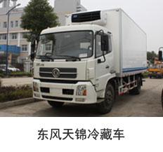 东风天锦冷藏车