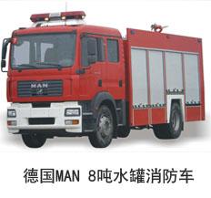 德国MAN8吨水罐消防车