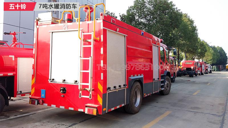 五十铃7吨水罐消防车后部图片