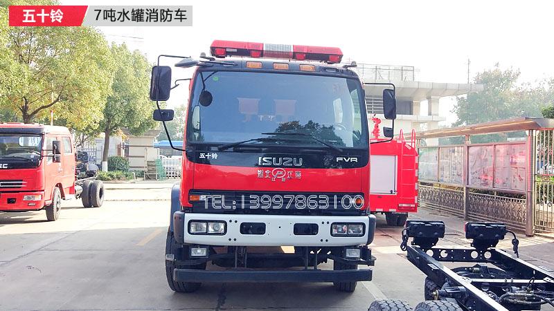 庆铃五十铃7吨水罐消防车图片