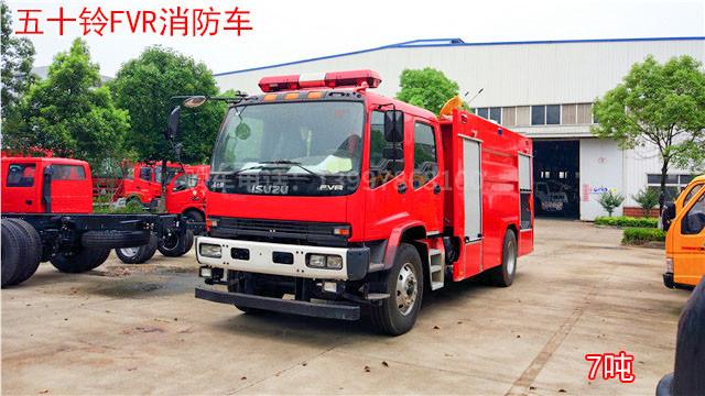 五十铃FVR消防车|7吨消防车