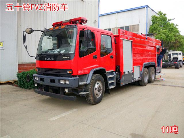 五十铃FVZ消防车|11吨消防车