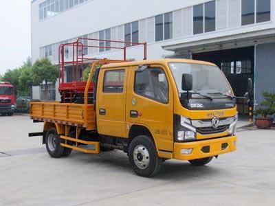 东风10-12米剪叉式高空作业车