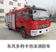 东风多利卡泡沫消防车(3吨)