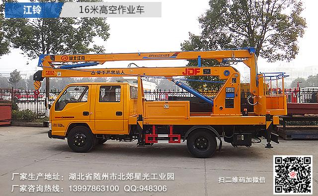 江铃16米高空作业车图片