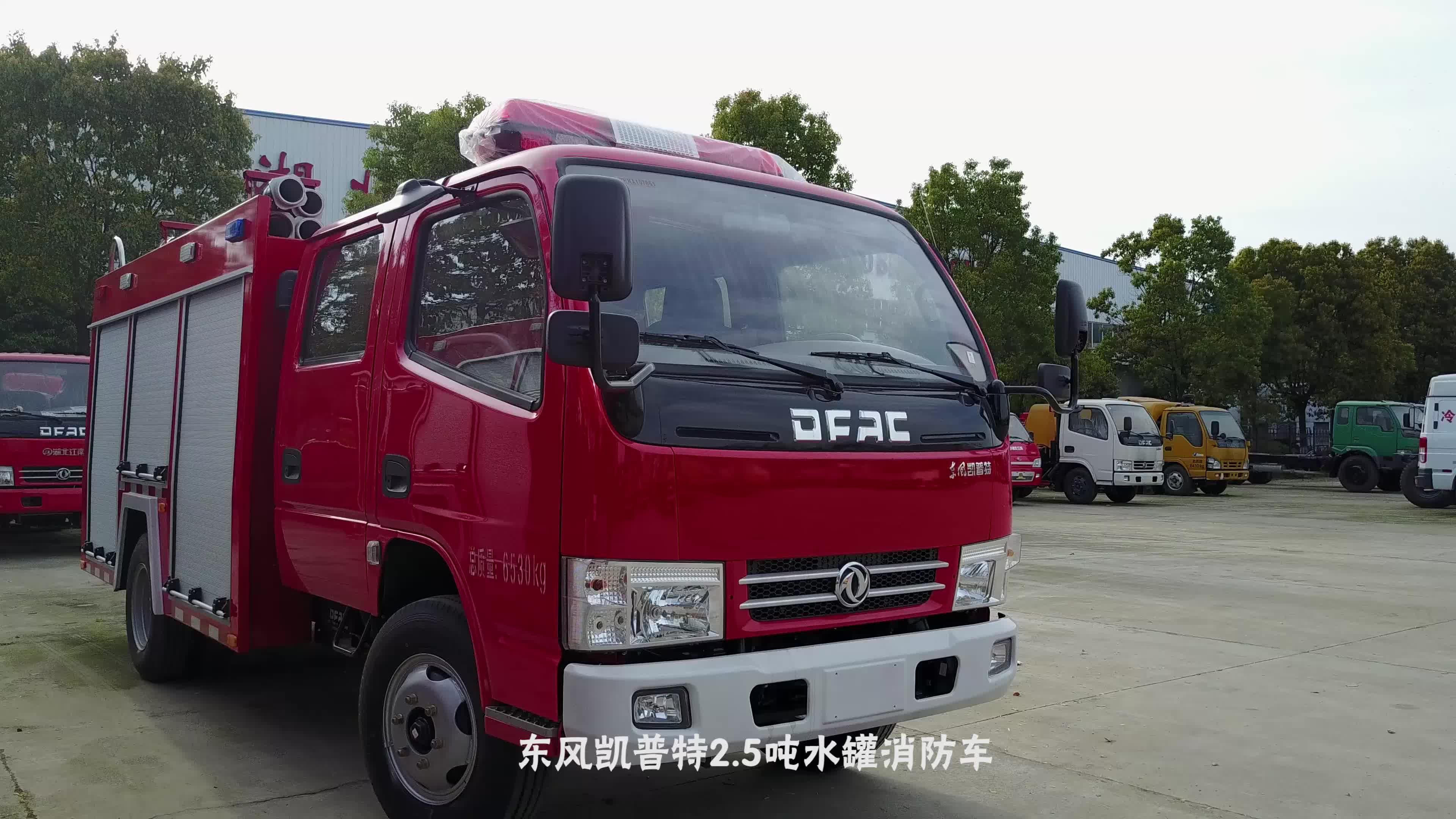 东风多利卡2吨水罐消防车视频展示