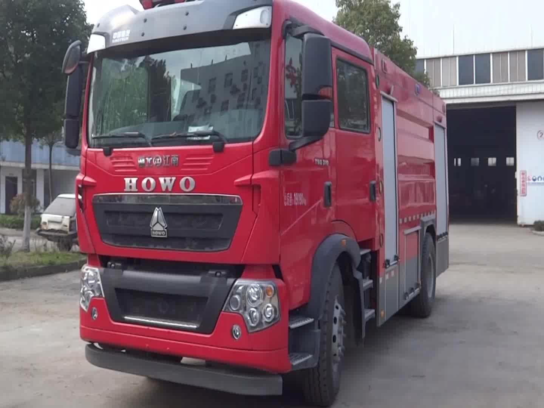 重汽豪沃T5G消防车视频展示