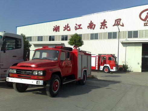 东风140水罐--泡沫消防车(3.5吨)