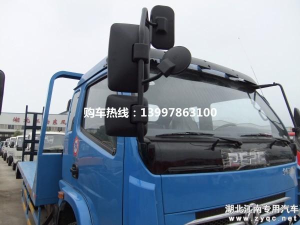 东风多利卡平板运输车全方位解晰图