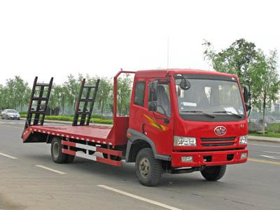 解放挖掘机拖车/120挖掘机拖车/解放低平板运输车