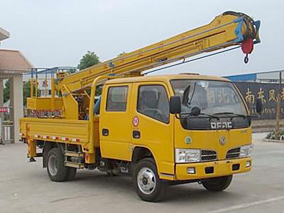 东风金霸14米高空作业车