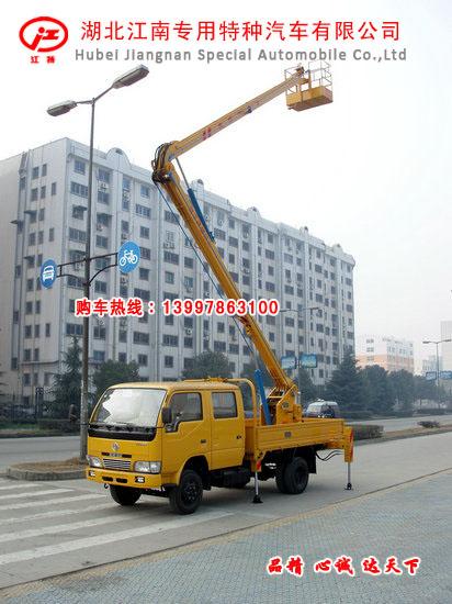 东风小霸王12米高空作业车
