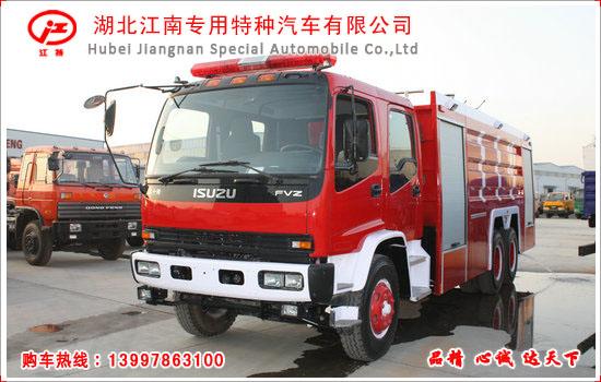 庆铃12吨水罐消防车