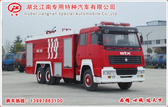 斯太尔后双桥12吨水罐消防车